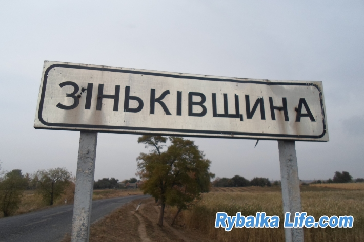 http://rybalkalife.com/uploads/images/00/01/21/2019/09/30/cfa25f.jpg