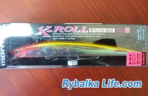Daiwa X-roll 148